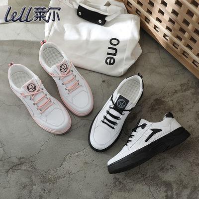 皮面平底女士厚底小白鞋女生白色鞋子女学生韩版百搭低帮新款运动