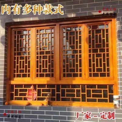 定制东阳木雕仿古门窗中式隔断屏风玄关背景墙实木门花格窗花格门