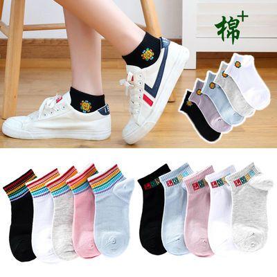 5双10双装袜子女韩版短袜春夏季甜美女士船袜学院风浅口女袜子waz