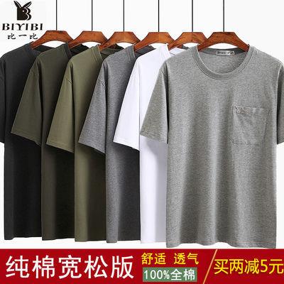中年男士纯棉短袖t恤夏季圆领宽松加大码全棉老头衫中老年爸爸装