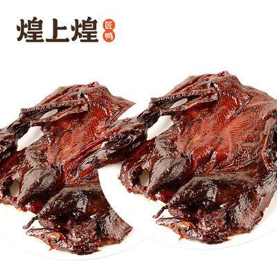 煌上煌酱鸭整只板鸭肉卤味香辣酱香零食节日大礼盒包450g江西特产
