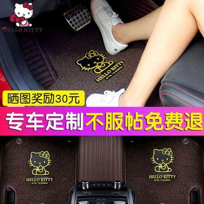 hello kitty汽车脚垫全包围定制丝圈易清洗奥迪a6l脚垫a4l车专用
