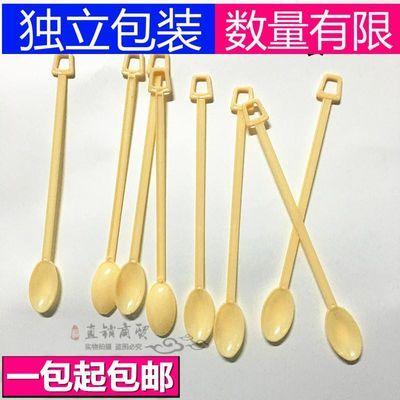 一次性咖啡勺 搅拌勺 塑料咖啡羹勺子调棒小勺搅拌棒 咖啡搅拌勺
