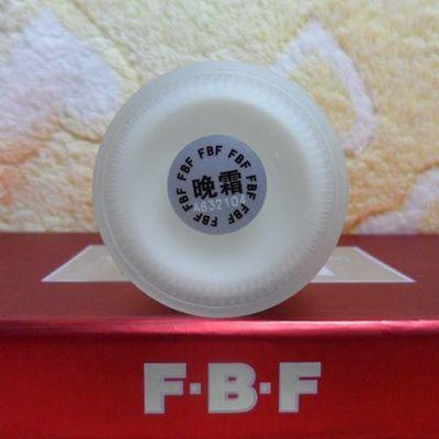 正品 FBF菲芭菲嫩白透红精品晚霜20g 菲芭菲晚霜祛斑霜单卖(套拆)