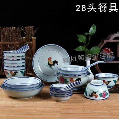 【瓷都陶瓷】盘碟碗复古怀旧老式公鸡碗中式家用鸡公陶瓷餐具组合