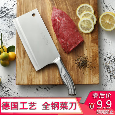 德国全钢进口菜刀家用锋利切菜切片刀不锈钢砍骨刀厨师刀厨房刀具