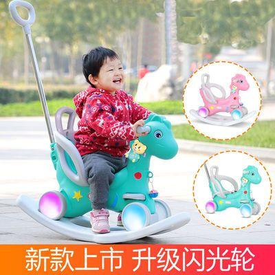 木马儿童摇马宝宝两用摇摇车椅婴儿塑料玩具一周岁生日礼物摇摇马