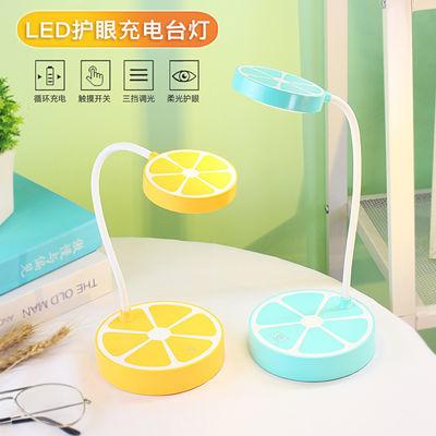 LED护眼台灯USB可充电式大学生宿舍书桌儿童学习阅读卧室床头夜灯