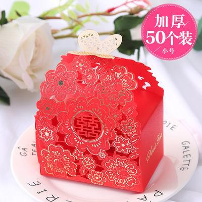 结婚喜糖盒子批发中国风婚庆用品创意喜糖礼盒镂空纸盒子婚礼糖盒