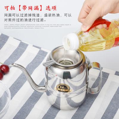 油壶不锈钢家用厨房用品大容量调料瓶储物罐水壶调料盒套装14oz