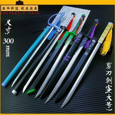 刺客伍六七魔刀千刃模型567的武器刺客五六七梅花十三cos动漫玩具