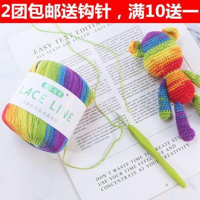 3号蕾丝线8股段染全棉棉线手工编织diy钩针玩偶宝宝毛衣细毛线团