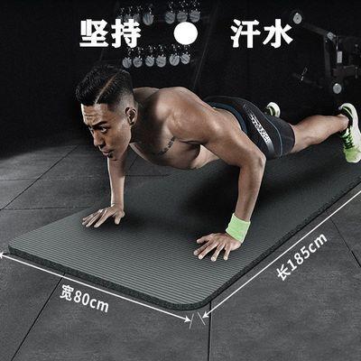 二等品加宽瑜伽垫防滑瑜伽砖跳舞毯健身垫加大加厚办公室瑜伽球