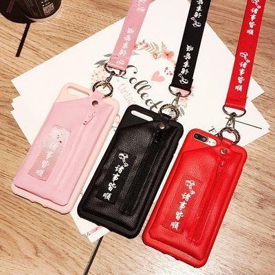 零钱包OPPOReno3手机壳k5背带R11S挂绳R17硅胶R15X皮套A5/A9x/a59