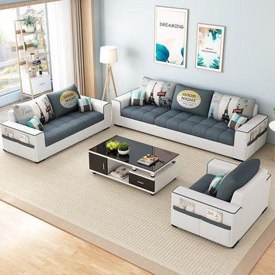 布艺沙发简约现代小户型沙发可拆洗客厅整装家具多人位沙发组合