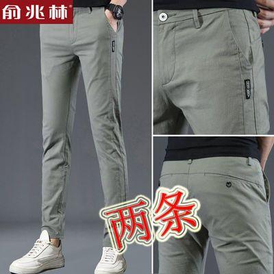 【俞兆林】夏季超薄冰丝休闲裤男士薄款韩版潮流修身小脚裤子男