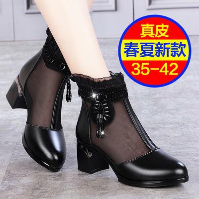 新款真皮凉鞋女春秋妈妈中跟粗跟大码包头鱼嘴女鞋中年夏季女凉鞋