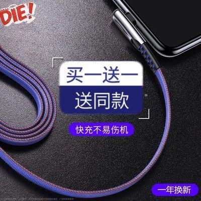 魅蓝数据线note5 6s note6 s5 e2 e3魅族Note8 v8手机快充充电线x