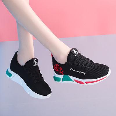 网鞋女黑色内增高2020春季新款10厘米超高跟显瘦透气网面运动鞋女