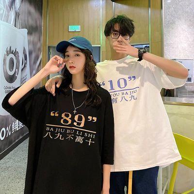 短袖t恤男潮牌bf潮流宽松情侣装ls韩版印花图案个性男装5分袖衣服
