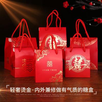 结婚庆用品喜糖盒子创意糖盒喜糖袋中国风婚礼喜糖盒抖音糖果礼盒
