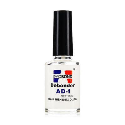 美甲假指甲专用解胶剂溶胶液卸除甲片胶水清除剂工具 饰品去除水