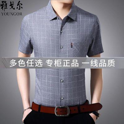 正品清仓雅戈尔短袖衬衫男士商务职业正装纯棉免烫条纹格子衬衣男