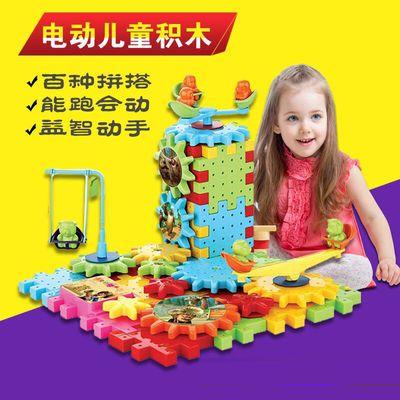 电动齿轮积木大颗粒建构拼插益智玩具会跑会动旋转拼搭雪花片礼物