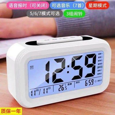 送电池 电子闹钟学生夜光闹钟静音创意儿童时钟智能闹钟可爱
