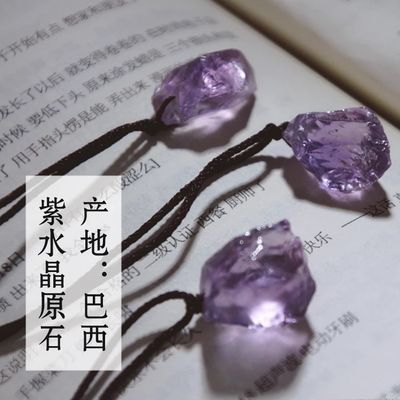 【假一赔十】天然紫水晶原石吊坠男项链女学生转运锁骨链情侣手链