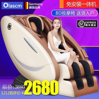 【热销1.2万】德国Olascm按摩椅家用全身自动免安装太空舱按摩器
