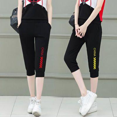 大码运动裤女胖妹妹七分裤夏季薄款束脚200斤胖mm运动短裤子宽松