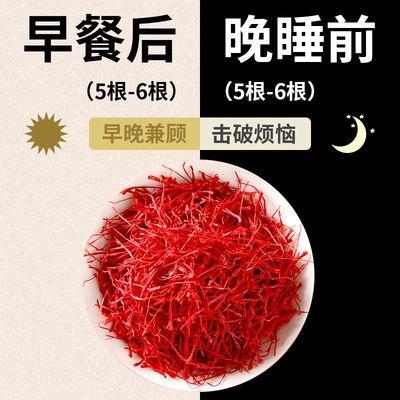送镊子1/3/5g正宗西藏野生藏红花精美瓶装礼盒装精选特级泡茶正品