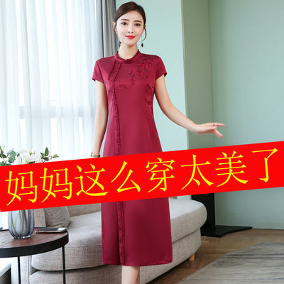 2020夏装新款气质杭州丝绸桑蚕丝显瘦裙子仿真丝改良旗袍连衣裙女