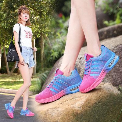 【品质优选】哲爱步夏季气垫鞋女鞋休闲鞋跑步鞋运动鞋DD