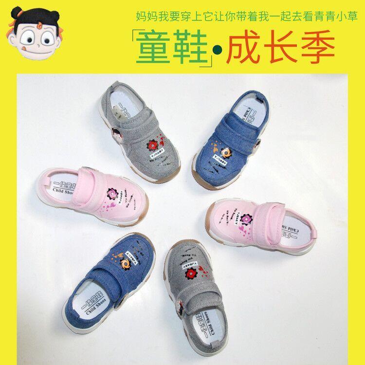 男女童帆布鞋新款春夏季儿童单鞋软底透气单鞋幼儿园室内布鞋