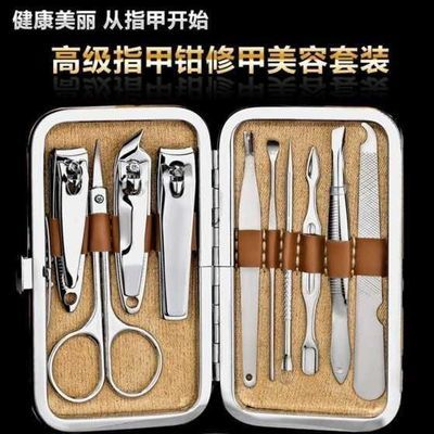 指甲刀套装剪指甲钳套装多功能美甲工具粉刺针指甲剪剪指甲刀组