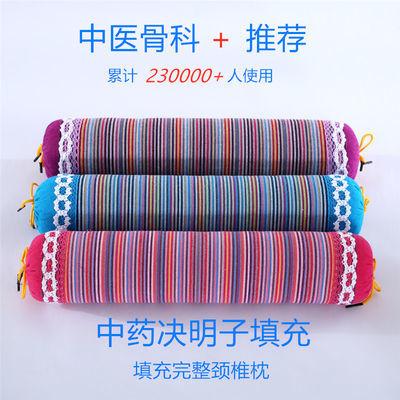 【9.9清仓价】颈椎枕圆形糖果枕成人护颈枕荞麦枕芯老粗布护颈枕