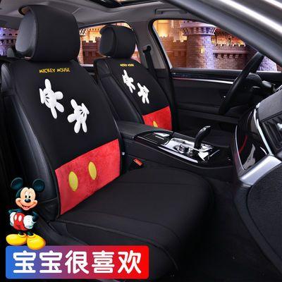 米奇网红潮牌卡通汽车坐垫四季通用型车垫子夏季通风凉垫半包座垫