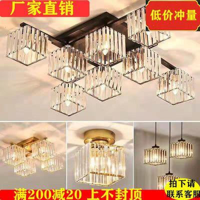 【网红款】水晶吸顶灯现代客厅灯简约卧室餐厅灯大气家用北欧灯具