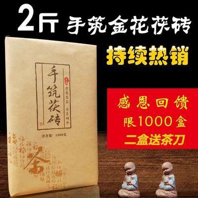 厂家直销湖南安化黑茶1000g手筑茯砖金花茯砖黑茶正品茯茶砖黑茶