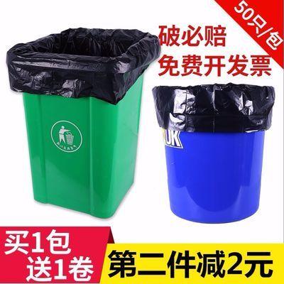 大号垃圾袋平口加厚黑色80酒店商用环卫物业90塑料袋100大码包邮