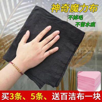 魔力布擦玻璃不留痕神奇抹布南韩巾玻璃巾擦镜子专用无水印百洁布