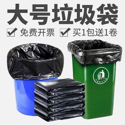 大垃圾袋加厚黑色批发包邮酒店环卫物业100大号120超大大码塑料袋