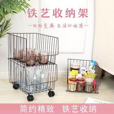 铁艺多功能收纳筐厨房放菜篮置物架果蔬收纳篮卧室衣服收纳带滑轮