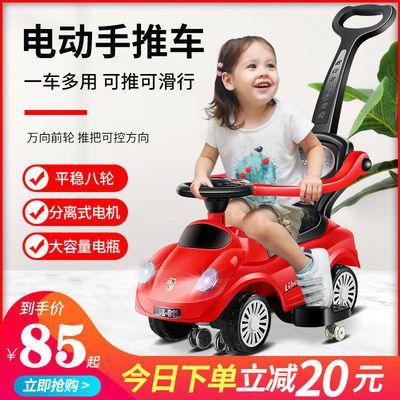 儿童手推扭扭车万向轮带护栏音乐宝宝滑行车四轮溜溜玩具车可坐