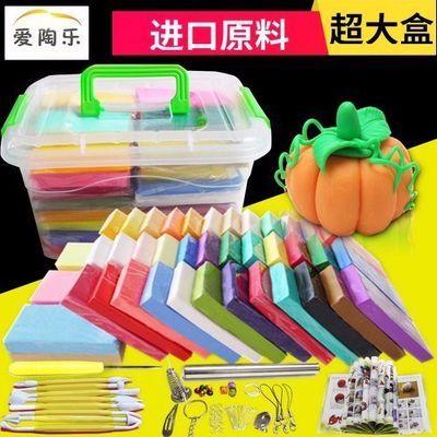 【24/50色】粘土软陶泥套装儿童玩具陶土泥手工制作橡皮泥彩泥