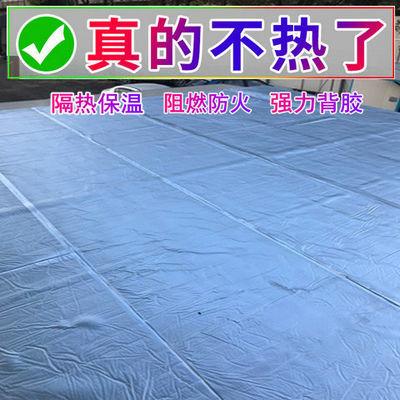 高密度橡塑保温板隔热板棉阳光房彩钢瓦楼屋顶防晒材料防低冷凝水