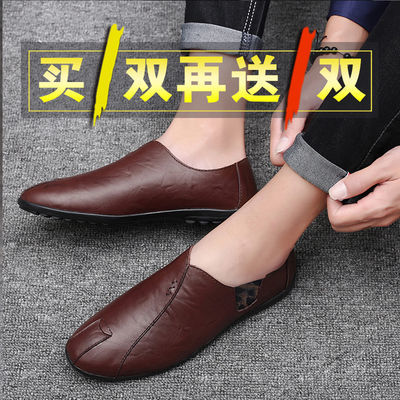 【买一双送一双】男士皮鞋一脚蹬豆豆鞋懒人鞋韩版休闲时尚潮男鞋