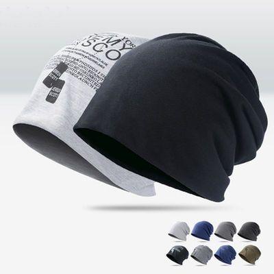 韩版潮时尚套头帽男男女包头帽秋冬薄款头巾堆堆睡帽月子帽保暖帽